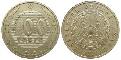 100 тенге 2002г. в нибрассе (вставка заготовки для 1 тенге).jpg
