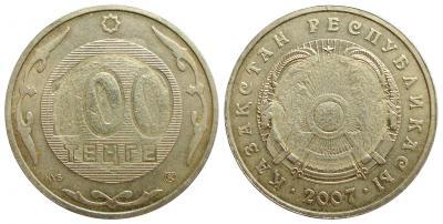 100 тенге 2007г. в нибрассе (вставка заготовки для 1 тенге).jpg