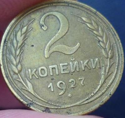 2-1927.jpg
