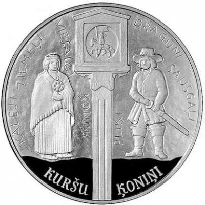 Латвия 5 евро 2018 год «Куршские короли» (реверс).jpg