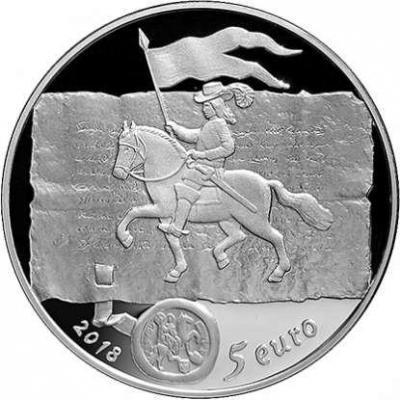 Латвия 5 евро 2018 год (аверс).jpg