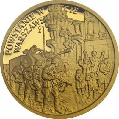 Ниуэ 5 новозеландских долларов 2018 год «Восстание в Варшавском гетто» (реверс).jpg