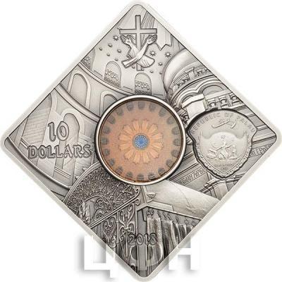 Палау 10 долларов 2018 «храм Гроба Господня»  (аверс).jpg