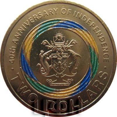 Соломоновы острова 2 доллара 2018 год «40 лет независимости» (реверс).jpg