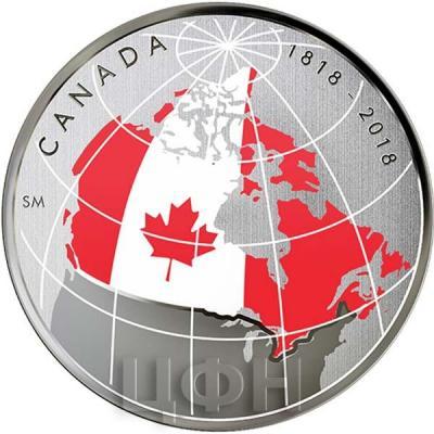 Канада набор реверс.jpg