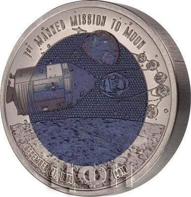 Гана 2 седи 2018 год «Первая высадка на луну» (реверс).jpg