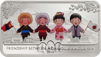 Монголия 20 000 тугртков 2018 года «FRIENDSHIP BETVEEN MONGOLIA AND JAPAN» (реверс).jpg