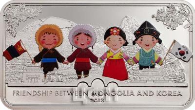 Монголия 20 000 тугртков 2018 года «FRIENDSHIP BETVEEN MONGOLIA AND KOREA» (реверс).jpg