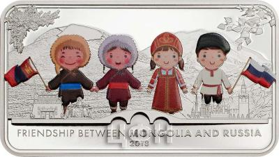 Монголия 20000 тугртков 2017 года «FRIENDSHIP BETWEEN MONGOLIA AND RUSSIA» (реверс).jpg