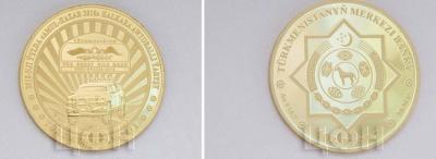 Туркменистан памятные монеты 2018 года.jpg