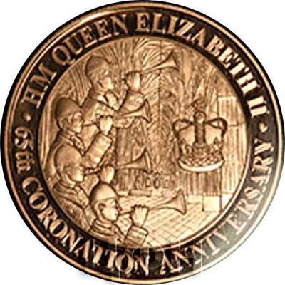Гибралтар 2018 год «65-я годовщина коронации Ее Величества королевы Великобритании Елизаветы II» (реверс).jpg