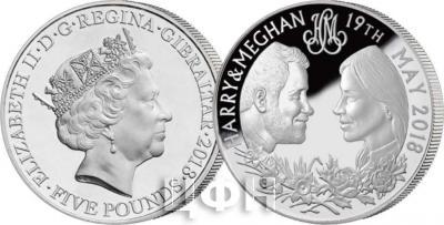 Гибралтар 5 фунтов 2018 год «Королевская свадьба принца Гарри и Меган Маркл» (реверс).jpg