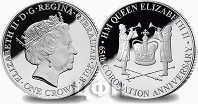 Гибралтар 1 крона 2018 год «65-я годовщина коронации Ее Величества королевы Великобритании Елизаветы II» (реверс).jpg