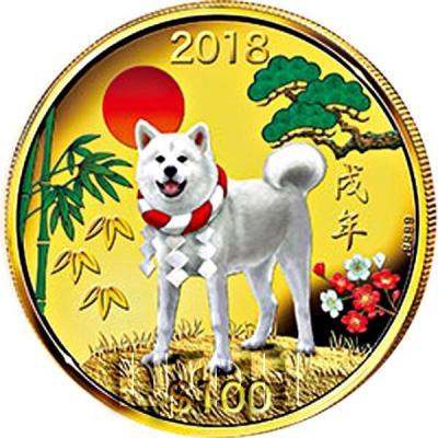 Острова Кука 2018 год золото «Год Собаки» (реверс).jpg