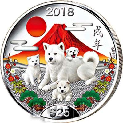 Острова Кука 2018 год серебро «Год Собаки» (реверс).jpg