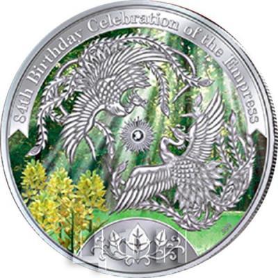 Острова Кука 5 долларов 2018 год серебро «84 день рождения Императрицы Японии» (реверс).jpg
