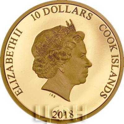 Острова Кука 2018 год 10 долларов (аверс).jpg