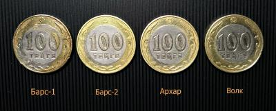 смещения биметал 100(2) .JPG