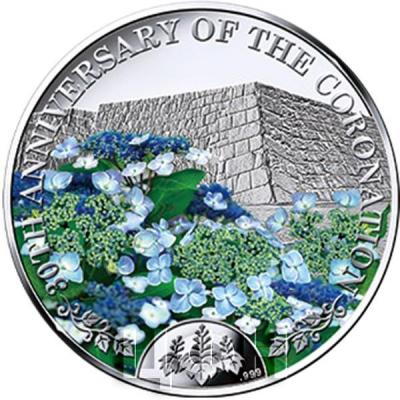 6 месяц июнь Адзисай – Гортензия  «30TH ANNIVERSARY OF THE CORONATION» (реверс).jpg