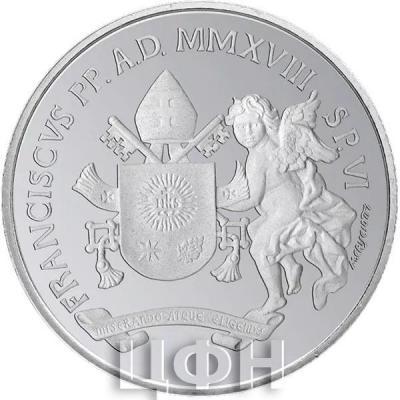 Ватикан 10 евро «40 лет со дня смерти папы Иоанна Павла II» (реверс).jpg