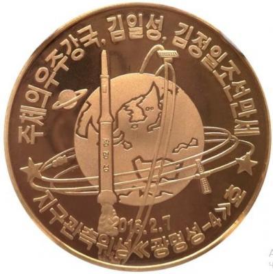 Korea_10 won_3_rvr.jpg