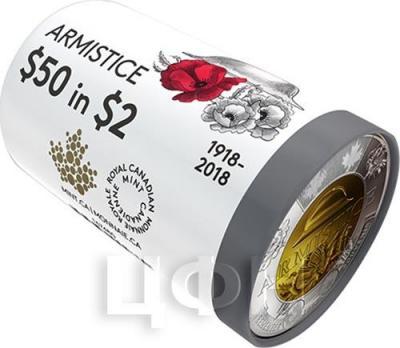 Канада 2 доллара 2018 год «Окогчание Первой мировой войны» (реверс).jpg