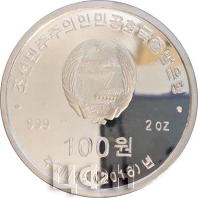 Корея Северная 100 вон 2016 год (аверс).jpg