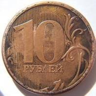 Монета 009