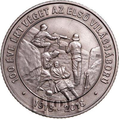 Венгрия 2000 форинтов 2018 год  «100 летие окончания Первой мировой войны» (реверс).jpg