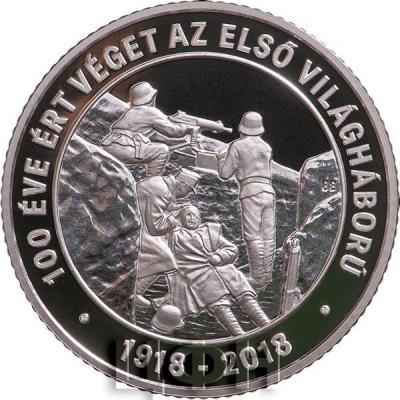 Венгрия 10000 форинтов 2018 год  «100 летие окончания Первой мировой войны» (реверс).jpg