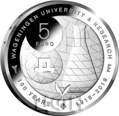Нидерланды 5 евро 2018 год «100 лет Университету Вагенингена» (реверс).jpg