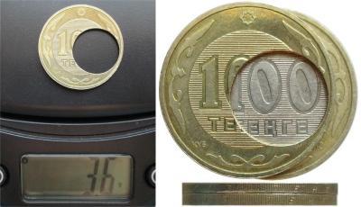 100 тенге 2006г. (смещение внутренней вставки, чекан без внутренней вставки) вес + гурт.jpg