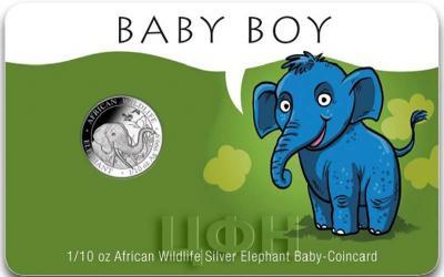 Сомали 10 шиллингов 2018 год  «Слон» для мальчиков (реверс).jpg