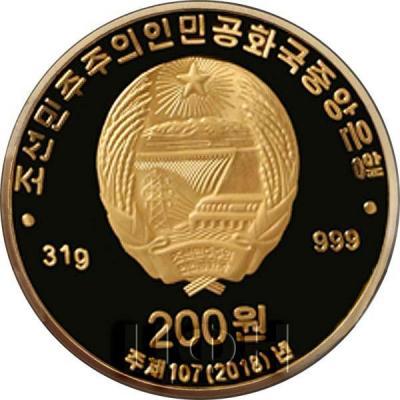 Корея Северная 200 вон 2018 год (аверс).jpg