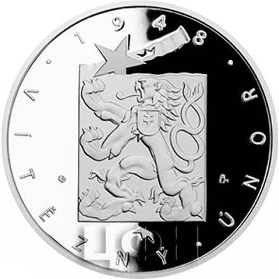 Самоа 5 долларов 2018 «Революционные восьмерки Чехословакии 1948 год» (реверс).jpg
