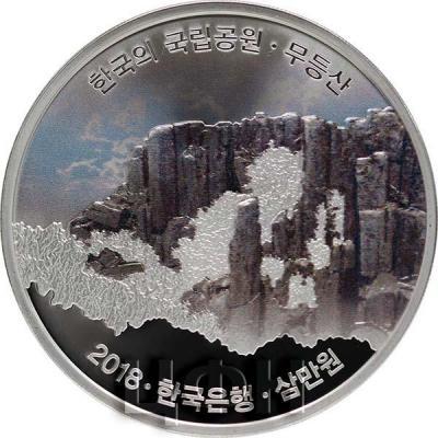 Корея Южная 30000 вон 201 8 год «Горы Мудынсан» (реверс).jpg