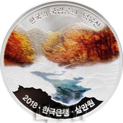 Корея Южная 30000 вон 201 8 год «Горы Тогюсан» (реверс).jpg
