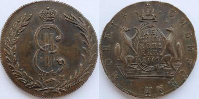 Сибирь 1776.jpg
