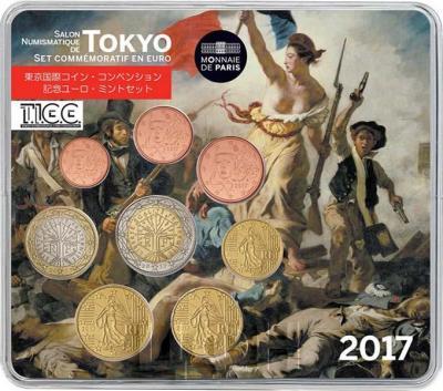 1. Международная нумизматическая выставка в Токио 2017 год.jpg