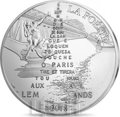 Франция 10 евро 2018 «Гийом Аполлинер» (аверс).jpg