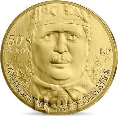 Франция 10 евро 2018 «Гийом Аполлинер» (реверс).jpg