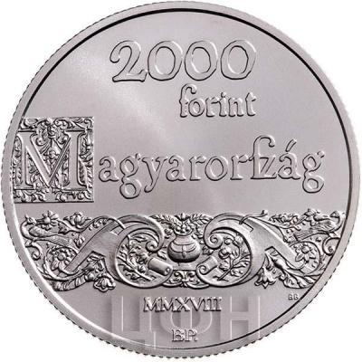 Венгрия 2000 форинтов 2018 год «450 лет унитарной церкви» (аверс).jpg