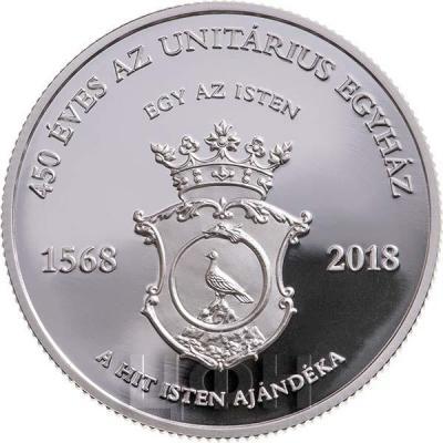 Венгрия 2000 форинтов 2018 год «450 лет унитарной церкви» (реверс).jpg