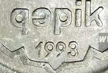 1993-50-gapik-azerbaijan-b.1000x1000w_1.jpg