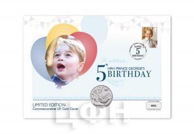 Numisbrief Великобритания «Пятый день рождения Его Королевского Высочества принца Джорджа Кембриджского».jpg