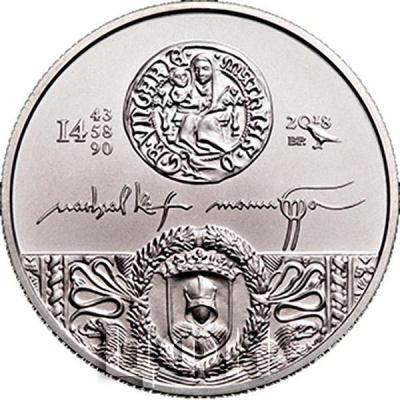 Венгрия 20000 форинтов 2018 год «Матьяш I (король Венгрии)» (реверс).jpg