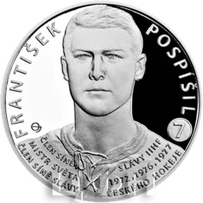 Самоа 2 доллара 2018 «Франтишек Поспишил» (реверс).jpg