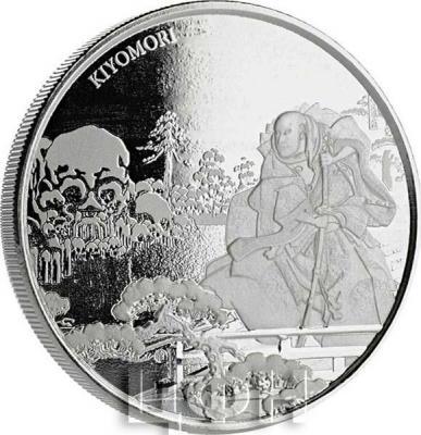 Фиджи 1 доллар 2018 год «Тайра-но Киёмори» (ркверс).jpg