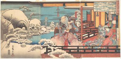 1 «Призрачное видение Тайра-но Киёмори».jpg