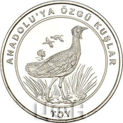 Турция 1 куруш  2018 год «TOY» (реверс).jpg